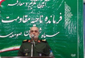 فرمانده سپاه قدس گیلان : به جز ضد انقلاب با همه رفیق هستیم