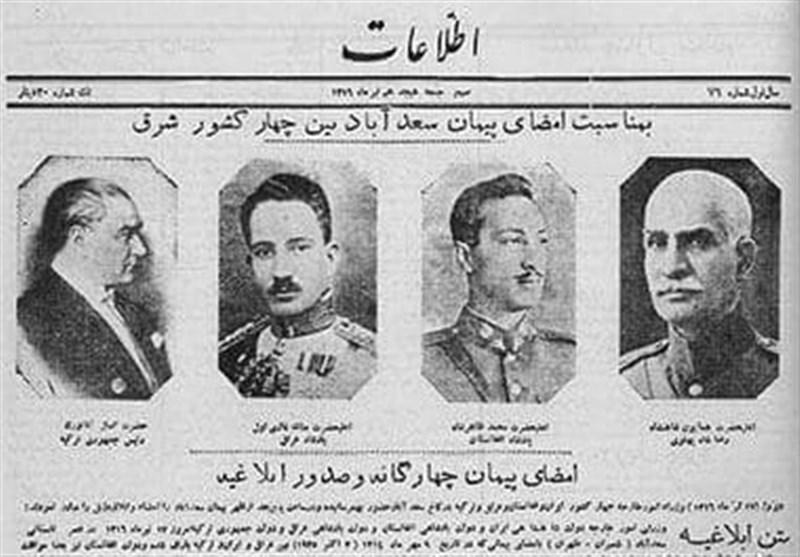 گزارش تاریخ|تصویب پیمان جدایی آرارات و اروند بدون هیچ اعتراضی در مجلسِ پهلویها