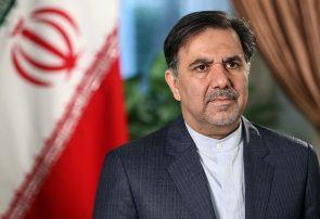 نگران ایرانم