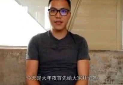 مرد چینی به اتهام انتشار تصاویر خصوصی دختران ایرانی دستگیر شد