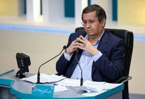 تکذیب لیست کابینه منتسب به عبدالناصر همتی