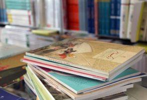 زمان دریافت کتاب به اولیاء دانش آموزان اطلاع رسانی می شود