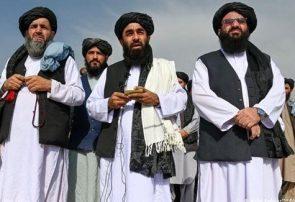 طالبان و این سه نفر