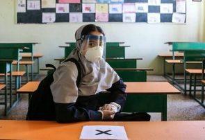 پوشش لباس فرم دانشآموزان گیلان در صورت آموزش حضوری اجباری است