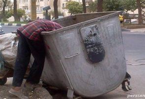 پشت صحنه زبالهگردی چیست؟